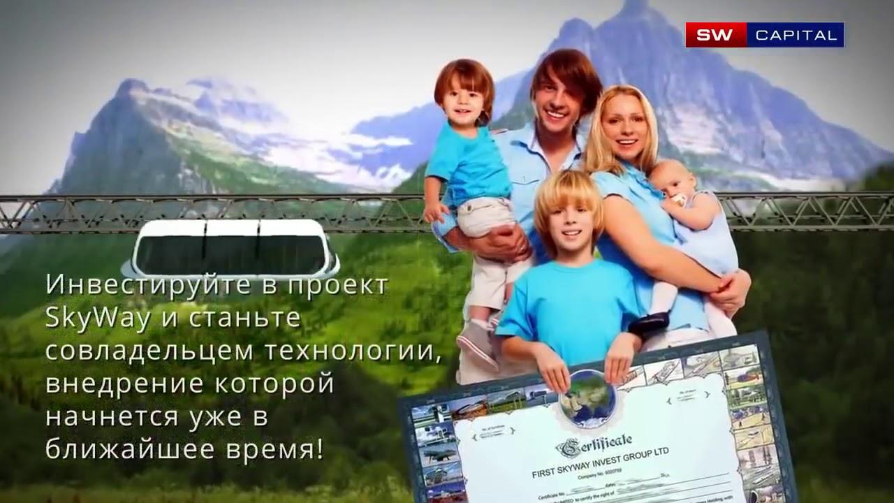 Російський ігровий автомат