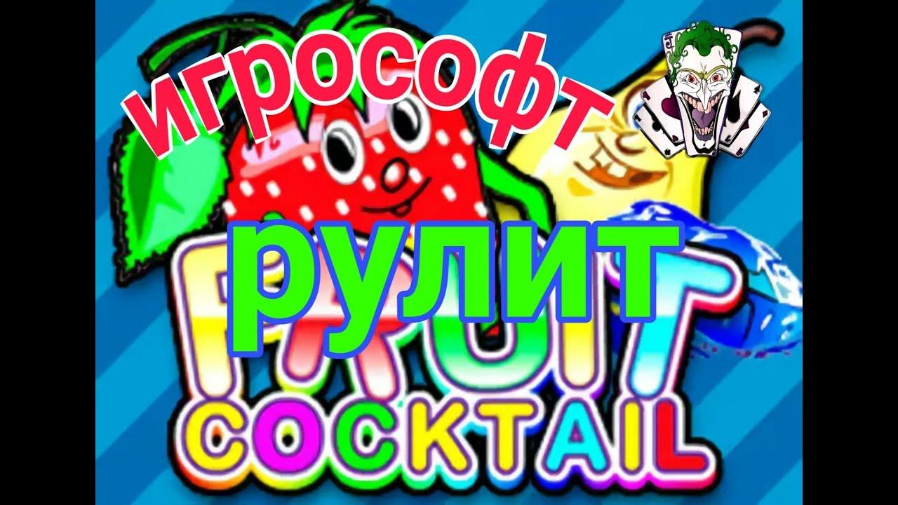 Самый крупный выигрыш в КАЗИНО ВУЛКАН в автомат Crazy Monkey  Как играть на вулкане