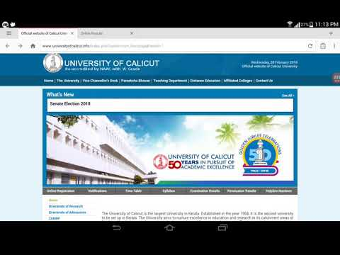 how-to-download-calicut-university-exam-results.