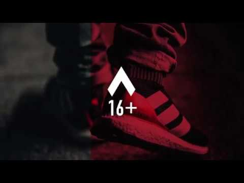 quality design 5e6d3 4970a Adidas  Ace 16+ Purecontrol Ultraboost by Ari bootroom - You