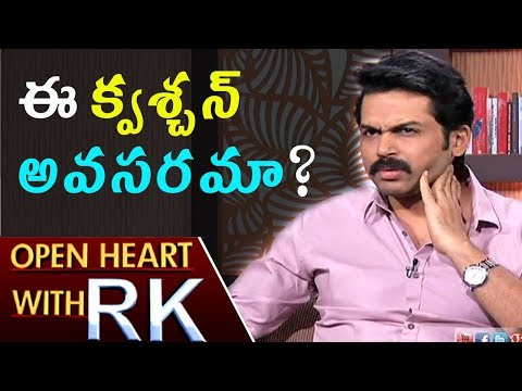 ఈ క్వశ్చన్ అవసరమా ? | Hero Karthi About Vijay's Mersal Controversy | Open Heart With RK | ABN