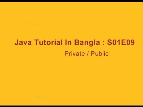 Java Tutorial In Bangla : Public / Private
