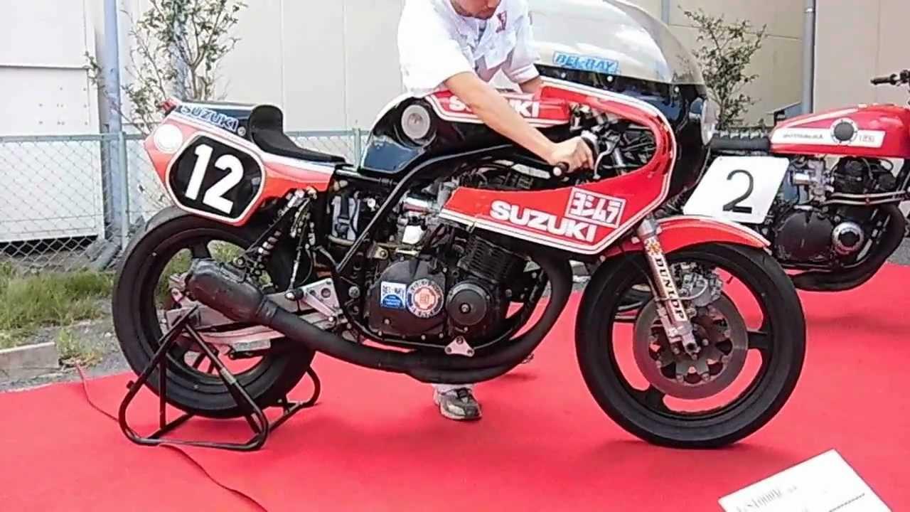 Suzuki Gs Ss