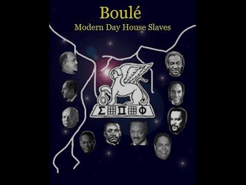 The Boulé