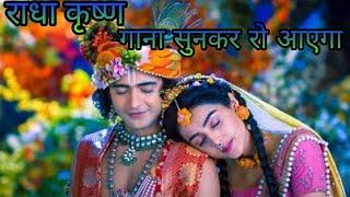 jbp रोम रोम खिल उठेगा आपका इस भजन को सुनकर - New Krishna Bhajan 2020 || Superhit Krishna Bhajn2020