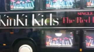 KinKi Kids「The Red Light & DVD・Blu-ray NOW ON SALE」ベンツバス(左サイド) ⑦