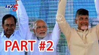 ఇద్దరు చంద్రులకు మోడీ షాక్??   Modi Says No to Increase in Assembly Seats   News Scan #2   TV5 News thumbnail