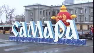 На площади Куйбышева развернулась широкая масленица