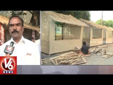 10 PM Hamara Hyderabad News | 13th December 2017 | V6 Telugu News