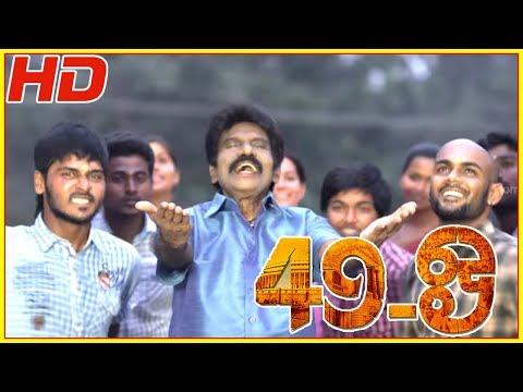 49 O Tamil Movie  49 O Movie Full  Songs  49 O Movie  Songs
