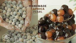 핸드메이드(ง˙∇˙)ว 타피오카펄 흑설탕 버블 만들기 : Handmade Tapioca Pearl(Boba) Recipe : タピオカパール | Cooking tree