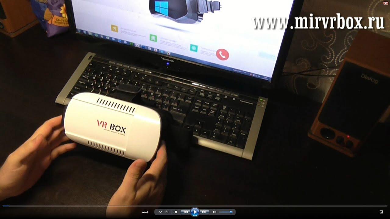 Минусы очков виртуальной реальности продаю спарк комбо в магнитогорск