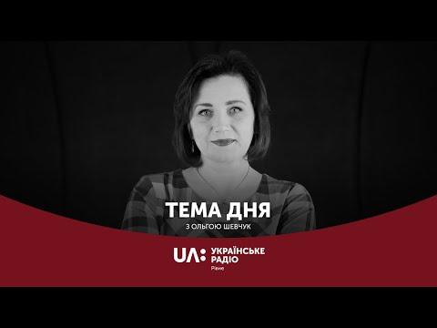 Телеканал UA: Рівне: Штрафи власникам