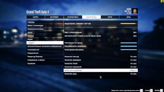 GTA 5 на ПК | Повышаем FPS на максимум | Настройки...