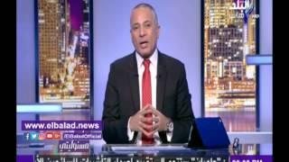 أحمد موسي: لدينا ثقة كبيرة فى فوز المنتخب على المغرب.. فيديو