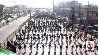 Wahdat Rally (12 Rabi-ul-Awal 1439) 2017