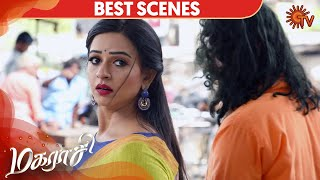 Magarasi - Best Scene | 20th January 2020 | Sun TV Serial | Tamil Serial