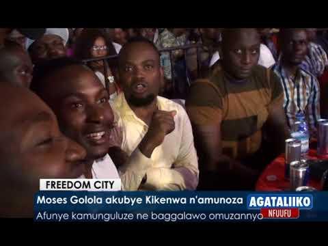 Moses Golola akubye Kikenwa naamunoza