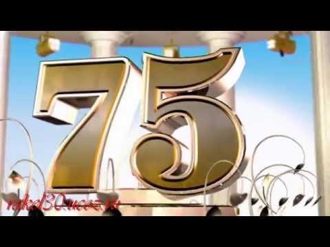 видео поздравление на 75 лет