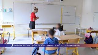 60 enfants ont bénéficié du stage de réussite à Maurepas