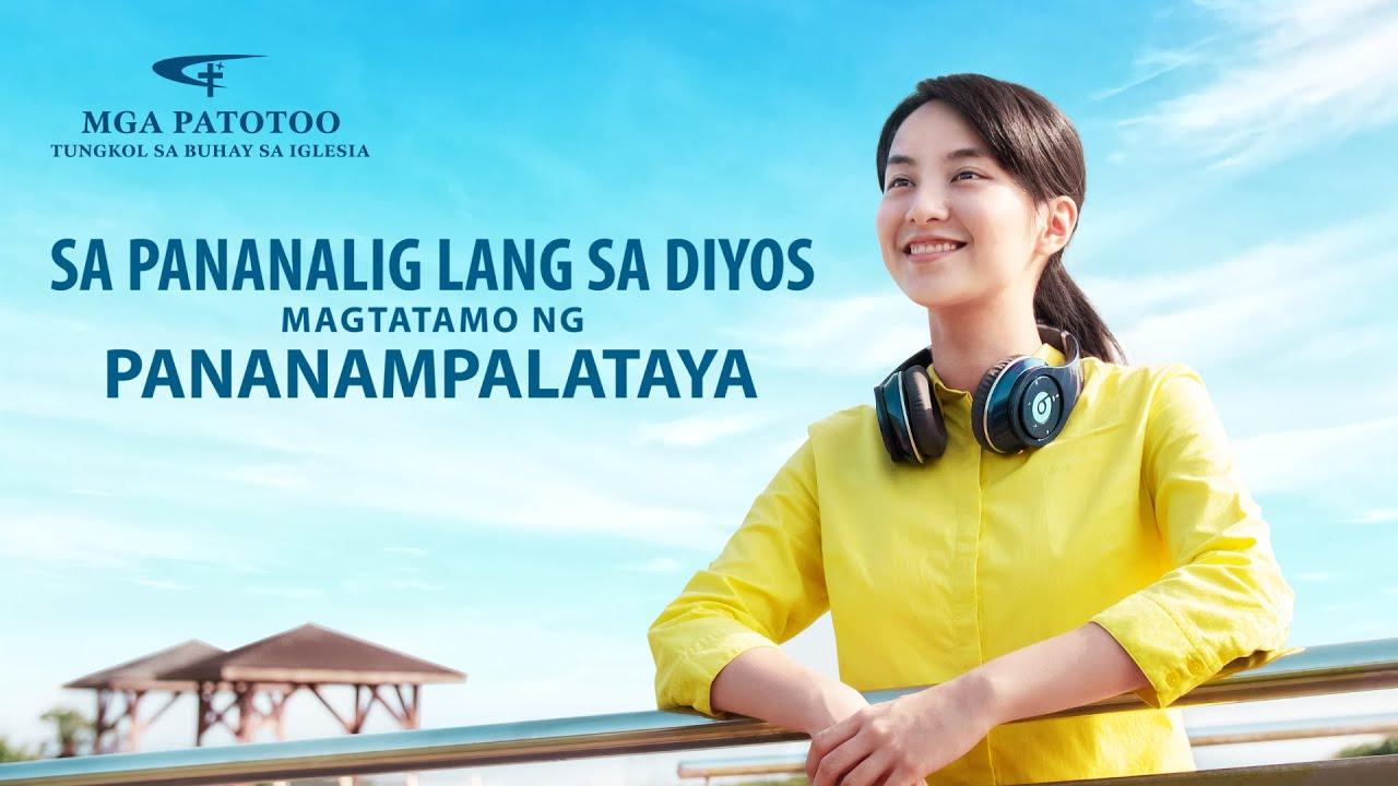 """""""Sa Pananalig Lang sa Diyos Magtatamo ng Pananampalataya"""" Tagalog Testimony Video"""
