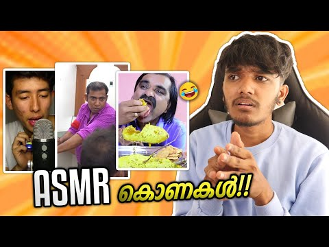 ASMR REACTION!!