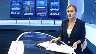В Красноярске стартовала XX Краевая ярмарка вакансий для малого и среднего бизнеса