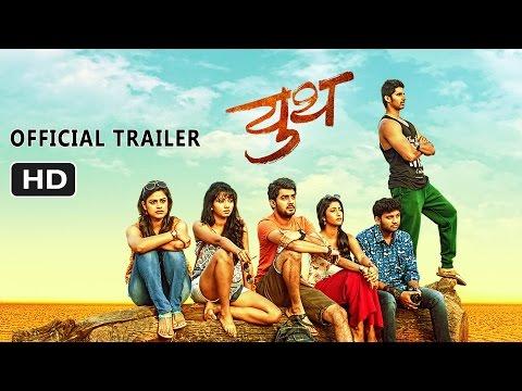 Youth | बदल घडवायची ताकद! I Official Trailer Full | Marathi Film I 3 June 2016