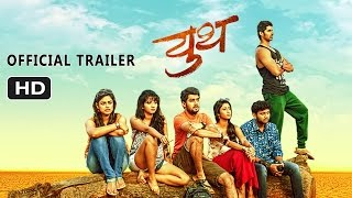 Youth | बदल घडवायची ताकद! I Official Trailer Full | Marathi Film I 3 June 2016