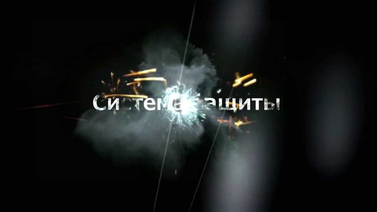 Download SA:MP Project-Alpha.ru reklama