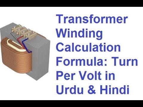 Transformer Winding Calculation Formula Turn Per Volt In