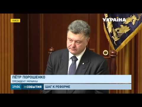 Что ждет Донбасс после подписания Закона об изменении статуса. prm.global. КУБ