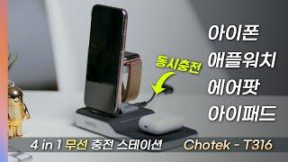 아이폰12 맥세이프 충전기 꼭 사야되나? 아이폰, 애플…