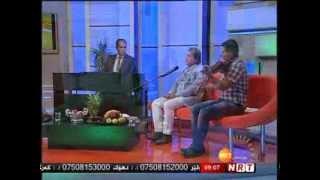 Adnan Karim la NRT 15/10/2013
