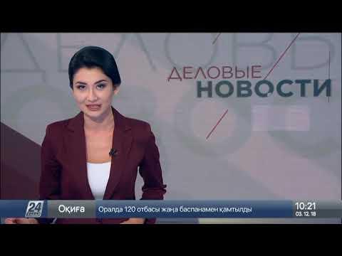 Рост цен на ж/д билеты заметили казахстанцы