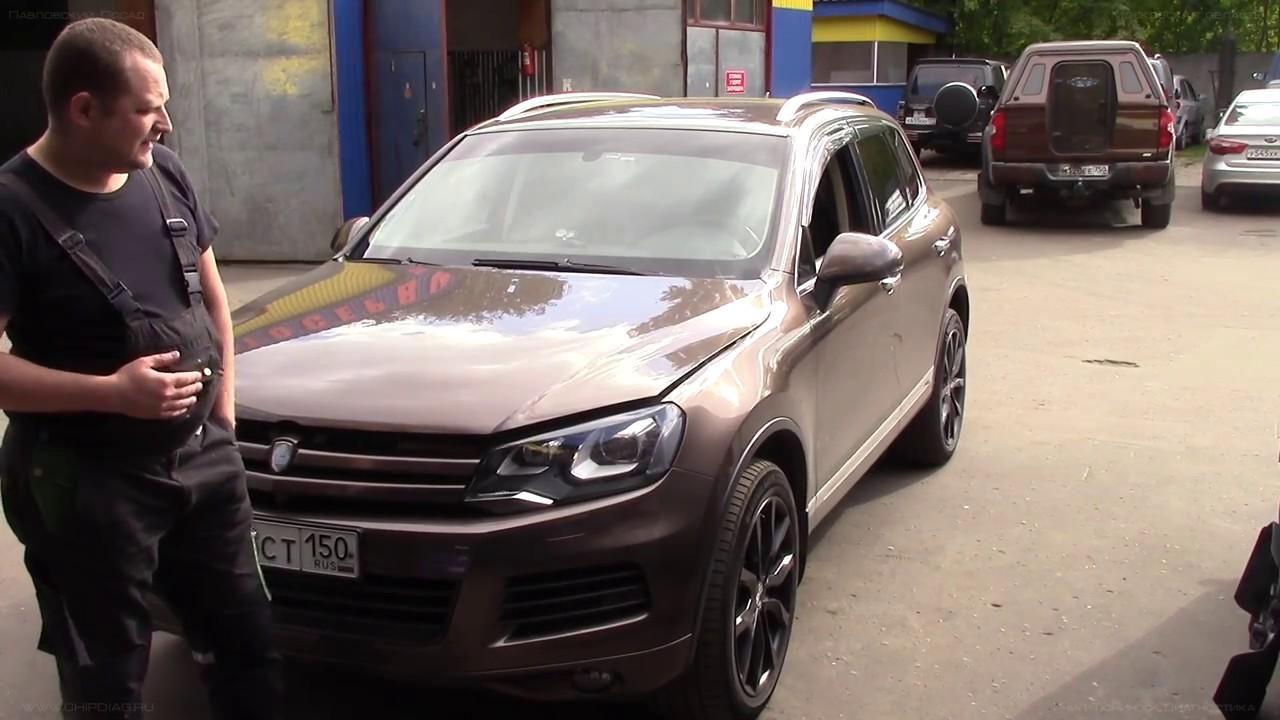 VW Touareg   ЕГР (ремонт или демонтаж???)