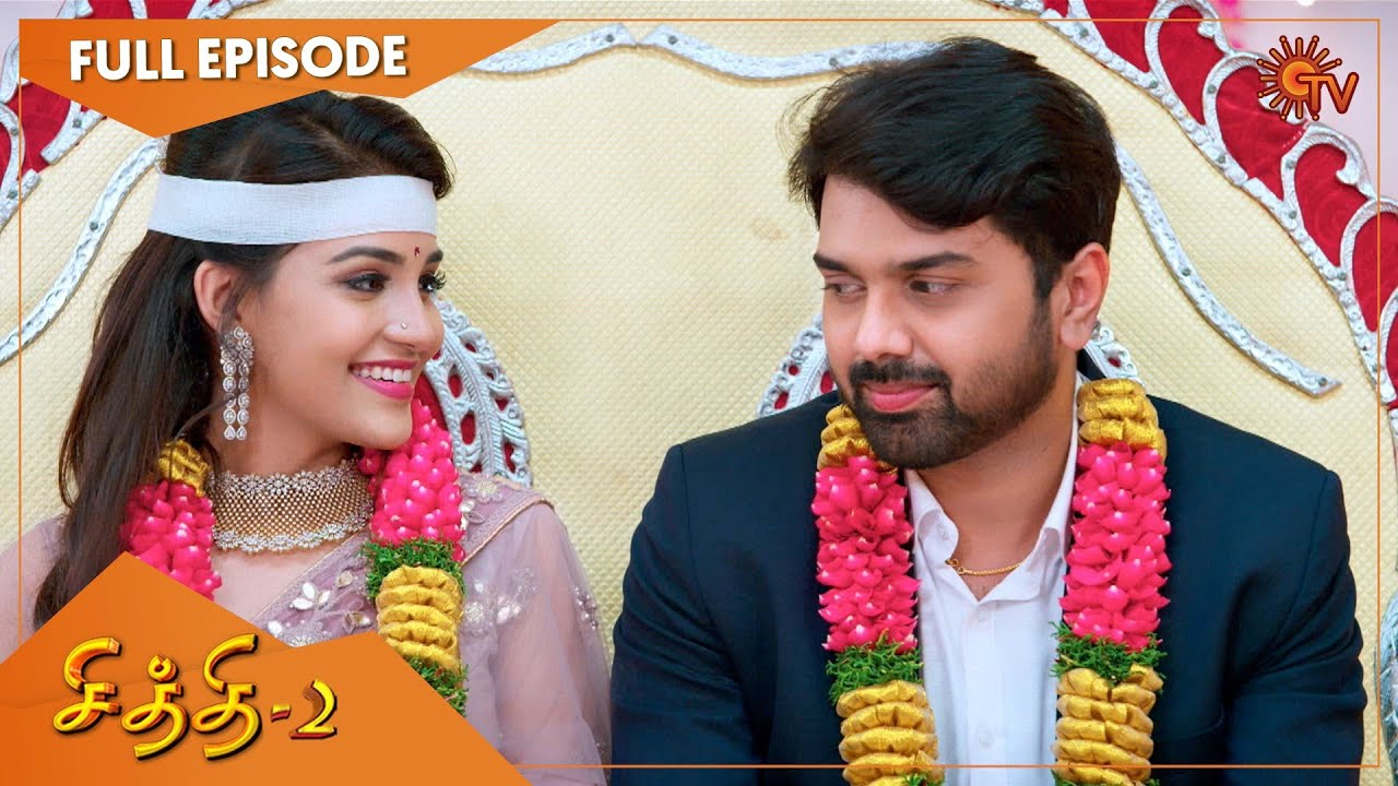 Download Chithi 2 - Rewind Ep 6   31 May 2021   Sun TV Serial