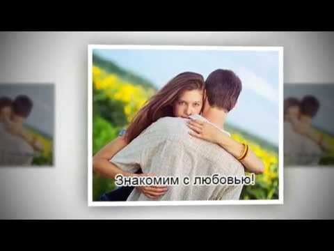 катя 20 краснодар знакомства