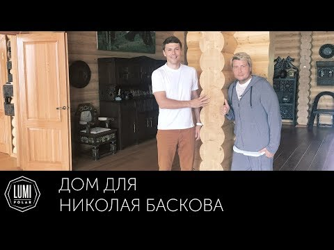 Николай Басков - Натуральный блондин (видеоклип)