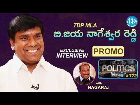 TDP MLA B.Jaya Nageswara Reddy Exclusive Interview - Promo || Talking Politics With iDream #172