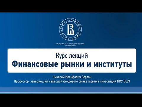 6   3   6 3  Международное регулирование банковской деятельности 25 48