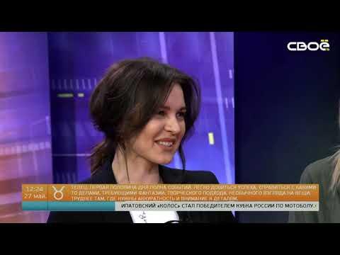 Евгения Ивченко, Елена Чирва и Екатерина Полижаева