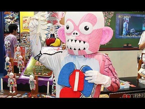 東京おもちゃショー2014=恐怖の人体模型やプロジェクションマッピングも登場