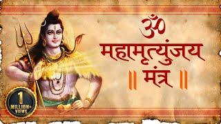 Mahamrityunjay Mantra | 108 Times by Suresh Wadkar