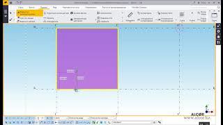 Урок №11  Вырезы по многоугольнику в Tekla Structures