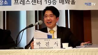 """박진식 변호사 """"국민연금 경영 개입은 박능후 …"""