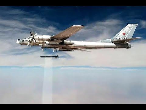 Нанесение авиаударов Ту-95МС