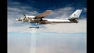 Tu-95MS fired Kh-101 cruise missiles at ISIS objects in SYRIA
