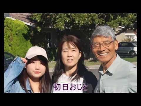 Hana & Saori visit San Francisco