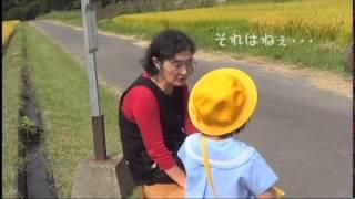 岩瀬湯本温泉 源泉亭湯口屋 CM大賞2013